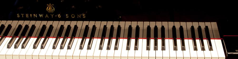 深町音楽研究所